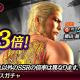 セガ、『龍が如く ONLINE』で新SSR「郷田 龍司(黒)」登場の「ブラックフェスガチャ」を開催!