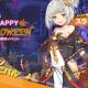 ビリビリ、『ファイナルギア-重装戦姫-』でハロウインイベント開始! 特典付きお得スキンも販売!