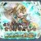 任天堂、『ファイアーエムブレムヒーローズ』で伝承英雄召喚イベント「氷の姫 フィヨルム」を11月28日16時より開催