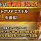 FGO PROJECT、『Fate/Grand Order』に「沖田総司(セイバー)」「土方歳三」の「サーヴァント強化クエスト」を恒常的に追加