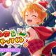 ブシロードとCraft Egg、『ガルパ』で対バンライブイベント「サンタがうちにやってくる」を11月30日15時より開始!