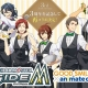 アニメイト、「アニメイトカフェ」と『アイドルマスター SideM』のコラボカフェを6月30日から東京・秋葉原と大阪・日本橋で開催