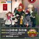 セガ エンタテインメント、アニメ「僕のヒーローアカデミア」とのコラボカフェを2月8日よりセガコラボカフェ池袋GiGOにて期間限定でオープン!