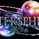Cygames、『Shadowverse』第11弾カードパック「Altersphere / 次元歪曲」特設ページで12月27日にリリース予定のカード情報を全て掲載!