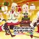 スクエニ、『スクールガールストライカーズ』で新コスチュームが手に入る「クリスマスキャンペーン2017!」を12月9日より開催!