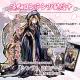 センキ、『桜降る代に決闘を 電子版』に弁論を象徴する新メガミ「シンラ」が登場!