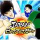 KLab、『キャプテン翼 ~たたかえドリームチーム~』で「JAPANピックアップガチャ」を開始! 限定選手【SSR】日向小次郎が新登場!
