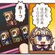 FGO PROJECT、超人気WEBマンガ「ますますマンガで分かる!Fate/Grand Order」の第30話「ほのぼの系FGO女子」を公開