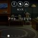 ワーカービー、かんたん操作でスタイリッシュなランアクションゲーム『A Trail!』をGoogle Playにて配信開始!