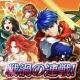 任天堂、『ファイアーエムブレムヒーローズ』でイベント「戦渦の連戦 ~宿命の刻~」を開催中!