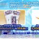 ゲームオン、PC版『TERA』×スマートデバイス向け『テラクラシック』の合同Twitterキャンペーンを開催!