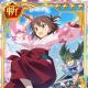 スクエニ、『刀使ノ巫女 刻みし一閃の燈火』で袴衣装に身を包んだキャラクターが登場する「大正浪漫ピックアップ召集」を実施