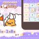 サイバーステップ、『さわって!ぐでたま』できせかえキーボードアプリ「Simeji」とのコラボキャンペーン第2弾を開始!