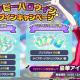 セガとCraft Egg、『プロジェクトセカイ』で「ハッピーハロウィンログインキャンペーン」を開催中!
