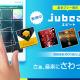 コナミアミューズメント、『jubeat』でアップデート配信実施! ミュージックプレーヤー機能実装で楽曲聴き放題