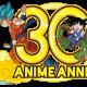 バンナム、『ドラゴンボールZ ドッカンバトル』でアニメ30周年と全世界7777万DL突破を記念したキャンペーンを開始 新レアリティ「LR」も登場!