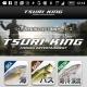 サイバード、モバイル向け釣り情報サービス『釣りキング』をApp Passで配信開始 釣り専門出版社「つり人社」が監修