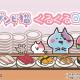HarvesT、人気イラストレーター・カナヘイさんの「きょーふ!ゾンビ猫」のゲームアプリ『「きょーふ ! ゾンビ猫」くるくる回転寿司!』を配信開始