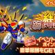 バンナム、『スーパーロボット大戦DD』で「4ステップアップガシャ-絆は鋼よりも堅く-」開催!