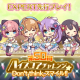ポニーキャニオンとhotarubi、『Re:ステージ!プリズムステップ』でEXPERTが先行プレイできる「第50回ハイスコアチャレンジ」を開催!