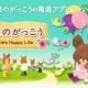 ポッピンゲームズジャパン、『くまのがっこう - Jackie's Happy Life -』を配信開始! 配信記念2大キャンペーンも実施中‼︎