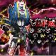 バンナム、『仮面ライダー バトルラッシュ』で映画「仮面ライダー 平成ジェネレーションズFOREVER」公開記念イベントを開催!