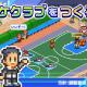 カイロソフト、バスケットクラブ運営シミュレーション『バスケクラブ物語』のiOS版を配信開始!