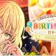 coly、『魔法使いの約束』でルチルの誕生日CPを実施! 「Birthdayガチャ〈July〉 ルチルスペシャル」は7月1日より!