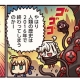 TYPE-MOON/FGO PROJECT、『Fate/Grand Order』のWEBマンガ「もっとマンガで分かる!Fate/Grand Order」の第55話を更新