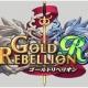 フジテレビとプレイハート、『ゴールドリベリオンR』iOS版を配信開始 Android版も大幅アップデート