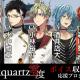 女性向けゲームサークルB-cluster、全年齢対象BLゲーム『Re;quartz零度』のクラウドファンディングが100万円達成! 小林裕介さんや森川智之さんらによる音声収録が実現!