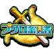 ジー・モード、スマートフォン向けカジュアルゲームブランド「G-Cafe」の第6弾タイトル『ブクロ系勇者』を配信開始
