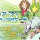 『ポケモンマスターズ EX』で「グズマ・アーティピックアップBサーチ」を開始 「グズマ&グソクムシャ」「アーティ&ハハコモリ」をピックアップ
