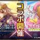 マイネットゲームス、『アヴァロンの騎士』で人気TVアニメ「カードキャプターさくら クリアカード編」とのコラボイベントを開始