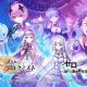 gumi、『誰ガ為のアルケミスト』で人気テレビアニメ「リゼロ」とのコラボイベント開催が決定! イベント開始は9月24日の予定