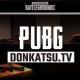 PUBG、『PUBG』のオフィシャル配信番組「DONKATSU.TV」の第5回放送を11月12日の20時より生配信
