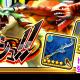 gumi、『スマッシュ&マジック』にてイベント「ドラゴンラッシュ」が再登場! さらに難易度チャレンジを追加