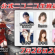 MorningTec Japan、『アビス・ホライズン』の公式ニコニコ生放送を7月26日20時より配信決定! 今後実装予定の新機能の紹介も