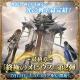 スクエニ、『メビウス ファイナルファンタジー』で「光の戦士篇」の最終章「終極のメビウス」第2弾を7月15日より配信開始