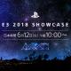 SIE、6月12日10時から「PlayStation E3 2018 Showcase」を開催 YouTube Live によるストリーミング中継も