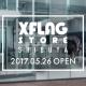 ミクシィ、XFLAG初の常設店舗「XFLAG STORE SHIBUYA」を5月26日より渋谷にオープン