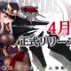 香港Zephyrus、スマホ向け海戦RPG『蒼藍の誓い-ブルーオース』のサービスを本日12時より開始 3D戦姫をリアルで投影するARカメラ機能も実装