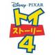 LINE、『トイ・ストーリー4』ジャパン・プレミアの模様をLINE LIVE上で生配信 新作ゲームのお披露目も