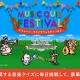 DeNAとスクエニ、『ファイナルファンタジー レコードキーパー』でWebキャンペーン「ミュージッククイズフェスティバル」を開催