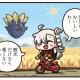 FGO PROJECT、WEBマンガ「ますますマンガで分かる!Fate/Grand Order」の第201話「観光中」を公開