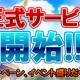 DMMとFUNYOURS JAPAN、Mimolette、美少女進軍RPG『ブレイヴガール レイヴンズ』の正式サービス開始! 事前登録11万人の注目作がいよいよ始動