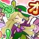 セガゲームス、『ぷよぷよ!!クエスト』で「きぐるみ騎士団」の「エーダン」が登場する「オールスターガチャ」を開催