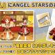 バンナム、『ミリシタ』で衣装購入に「煌星装華(ANGEL STARS)」を追加 「プラチナガシャ10回チケット」付き!