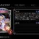 Cygames、『Shadowverse』第7弾カードパック「Chronogenesis / 時空転生」のPVを公開 特設サイトをオープン