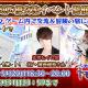 Rekoo Japan、『トモダチクエスト』で声優・河西健吾さんと冒険できるイベントを5月20日に開催